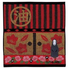 Le Voyage de Chihiro serviette de toilette No Face 34 x 36 cm